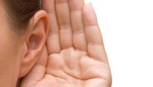 Як зберегти свій слух
